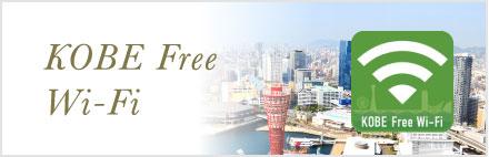 HOBE Free Wi-Fi